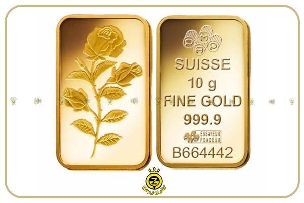 طلای سوئدی