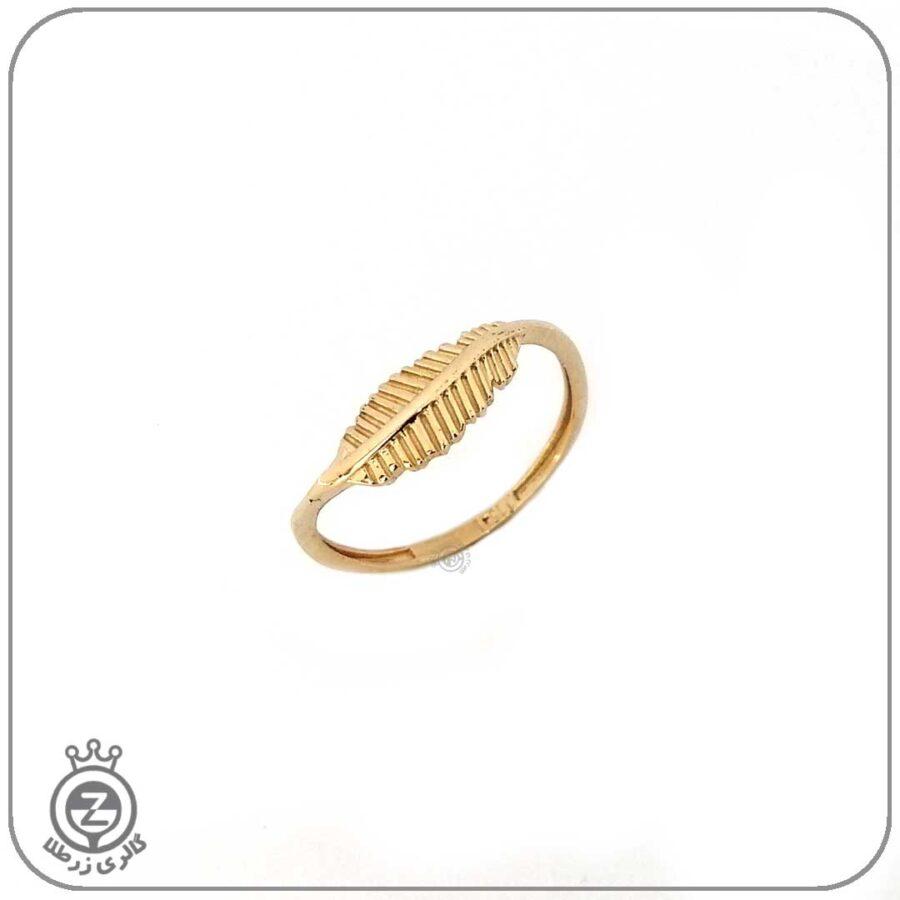 انگشتر طلا زنانه طرح پر