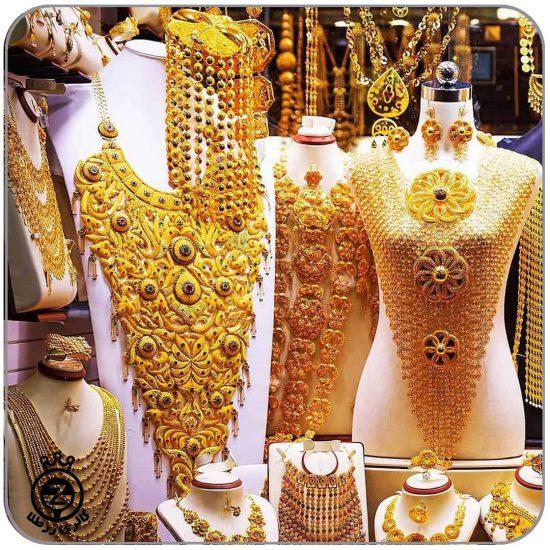 طلا عربی چیست ؟